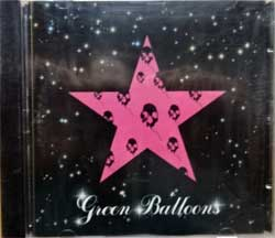 GREEN BALLOONS (2006 Russian press, mint/mint, still sealed) (CD)