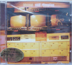 BLUECAT ''Chill Reception'' (Правительство Звука press, new, sealed) (CD)