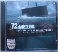 "ENNIO MORRICONE ""72 метра OST'' (2004 Первый Канал RARE Russian press, still sealed!!) (CD)"