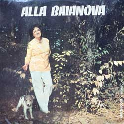 винил LP АЛЛА БАЯНОВА (ALLA BAIANOVA) ''Horosa Bila Taniusa'' (Romanian press!!!) (идеальн)