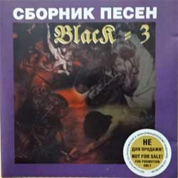 va СБОРНИК ПЕСЕН BLACK-3 (2003 Russian RARE PROMO press, CDM 0603-1141, vg+/near mint) (CD)