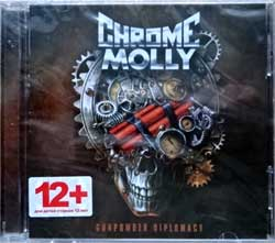 CHROME MOLLY ''Gunpowder Diplomacy'' (2013 Russian press, SZCD 6156-13, new, sealed) (CD)