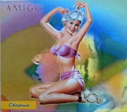 "A.M.I.G.O. (ВЯЧЕСЛАВ ПОПОВ) ""Сборник"" (2003 Russian press, O-card, SCD-031, mint/ex+) (CD) (D)"
