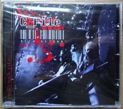 "C_FILE ''Дети бетона"" (2008 Russian press, RDP 001-08, mint/mint, still sealed) (CD)"