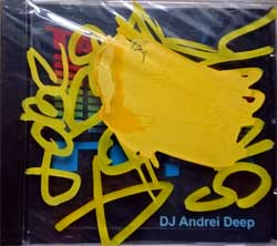 "DJ ANDREI DEEP ""Танцевальный город"" (2012 Russian RARE PROMO press, mint/mint, still sealed) (CD)"