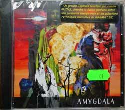 AMYGDALA ''Amygdala'' (2004 France press, original hype sticker, Soleil Zeuhl 11, matrix M0003322 SNA 1/SZ 11, mint/mint) (CD) (D)