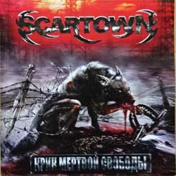 "SCARTOWN ""Крик мертвой свободы"" (2008 Russian press, golden working side, with pit-work!!!, IROND CD 08-1546, mint/mint) (CD) (D)"