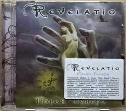 "REVELATIO ""Новая Венера"" (2012 Russian press, sticker, GRR 137, mint/mint) (CD)"