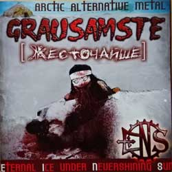 E.I.N.S. (ETERNAL ICE UNDER NEUERSHINING SUN) ''Grausamste [Жесточайше]'' (2010 Russian RARE press, mint/mint) (CD)