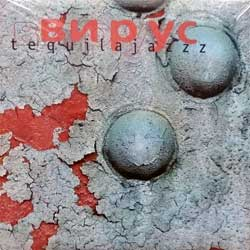 "винил LP TEQUILAJAZZZ ""Вирус"" (1997 RI 2018 Russian press, gatefold, FL 3 067-1, new, sealed)"