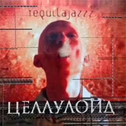 "винил LP TEQUILAJAZZZ ""Целлулоид"" (1998 RI 2018 France press, ZBS045, new, sealed)"