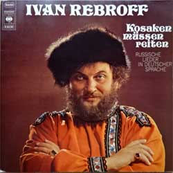 "винил LP IVAN REBROFF (ИВАН РЕБРОВ) ""Kosaken mussen reiten"" (1970 German press, triple gatefold, laminated, insert, 64141, vg+/ex)"