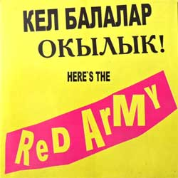 "RED ARMY ""Кел Баларал Окылык! Here's The Red Army'' (2004 Russian press, NER CD 012, mint/mint, new) (CD)"