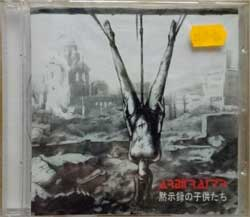 ARBITRATOR ''Children Of Apocalypse'' (2007 Russian press, MR 028-07, mint/mint, still sealed) (CD) (D)