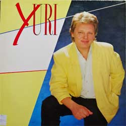 винил LP ЮРИЙ АНТОНОВ (YURI) ''Look At Their Faces'' (3-track 12'') (1986 Finland MEGA RARE press, ex/ex)