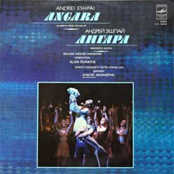 "винил LP АНДРЕЙ ЭШПАЙ (ANDREI ESHPAI) ""Ангара - фрагменты балета (Angara - Excerpts From The Ballet)'' (1979 RI 1990's Russian/USSR RARE EXPORT press, laminated, C10-11949-50, mint/mint)"