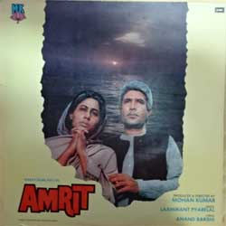 винил LP India: LAXMIKANT PYARELAL, ANAND BAKSHI ''Amrit OST'' (1986 India RARE press, PMLP 1123, ex-/vg+)