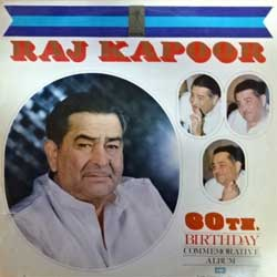 винил LP India: va RAJ KAPOOR 60th Birthday Commemorative Album (1984 India RARE press, ECLP 5977, near mint/vg+) (D)