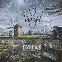"HASPYD ""Буревiй"" (2014 SoundAge press, new) (CD)"