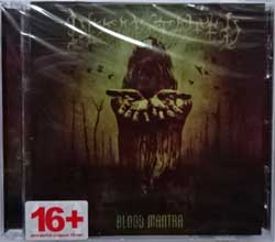DECAPITATED ''Blood Mantra'' (2014 Russian press, NB 3122-2, new, sealed) (CD)