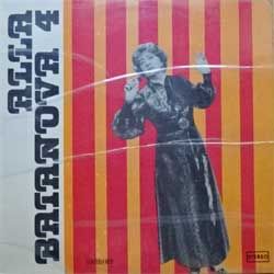 "винил LP АЛЛА БАЯНОВА ""Alla Baianova 4"" (1982 Romanian press, black labels, laminated, ex/vg+)"