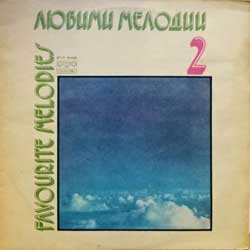 "винил LP FSB ""Favourite Melodies 2"" (1980 Bulgarian press, red labels, ex-/ex-)"