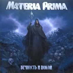 "MATERIA PRIMA ""Вечность и покой"" (2008 Russian RARE press, CDM 0608-2892/u, mint/mint) (CD)"
