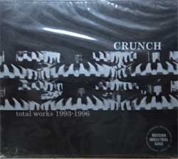 CRUNCH ''Total Works 1993-1996'' (2005 Russian press, O-card, SM751-05, mint/mint, still sealed) (CD)