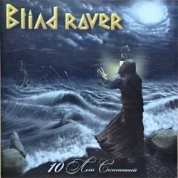 "BLIND ROVER ""10 лет скитаний"" (2009 Russian press, MARCD 30-09, ex-/mint) (CD) (D)"