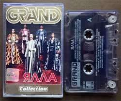 "аудиокассета ЯЛЛА ""Grand Collection'' (2003 Russian press, golden foil stamping, GCR 085, near mint/ex+) (MC1209)"