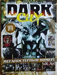 журнал DARK CITY № 71/2012 (no posters)