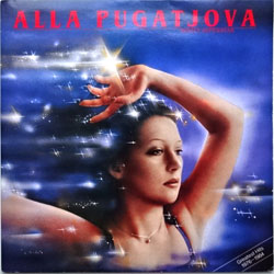 винил LP АЛЛА ПУГАЧЕВА (ALLA PUGATJOVA, Soviet Superstar) ''Greatest Hits 1976-1984'' (1984 Sweden RARE press, gatefold, TRACK LP 001, ex/ex-)
