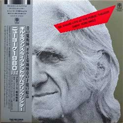 винил LP GIL EVANS ''Live At The Public Theater (New York 1980)'' (1980 Japan press, obi, insert, PAP-25016, ex+/ex+) (D)