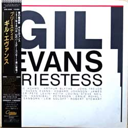 винил LP GIL EVANS ''Priestess'' (1983 Japan press, obi, insert, 25S-3008, ex+/ex+) (D)
