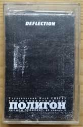 аудиокассета DEFLECTION ''Live In Polygon'' (1990's Russian RARE DEMO press, ex/mint) (MC3781)
