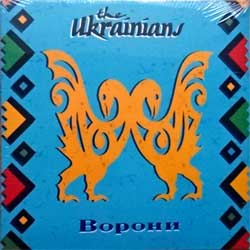 "винил LP UKRAINIANS ''Ворони"" (2LP-gatefold) (1993 RI 2016 Poland press, 3 bonus-tracks, LOU 95LP, new, sealed)"