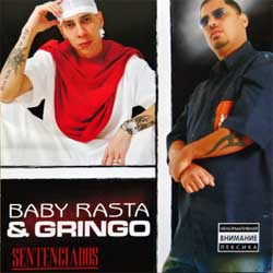 BABY RASTA & GRINGO ''Sentenclados'' (2005 Russian press, obi, 2600677, near mint/near mint) (CD)