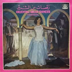 винил LP va ORIENTAL BELLY DANCES (Instumental) (1977 Lebanon RARE press, laminated, LPD 257, vg+/ex-) (D)
