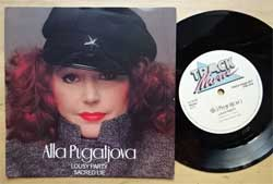 винил LP АЛЛА ПУГАЧЕВА (ALLA PUGATJOVA) ''Lousy Party - Sacred Lie'' (7''single) (1984 Sweden RARE press, TRACK SINGLE 003, vg+/ex)