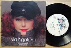 винил LP АЛЛА ПУГАЧЕВА (ALLA PUGATJOVA) ''Lousy Party - Sacred Lie'' (7''single) (1984 Sweden RARE press, TRACK SINGLE 003, ex/ex)