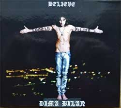 ДИМА БИЛАН (DIMA BILAN) ''Believe'' (2009 Russian press, deluxe edition, slipcase, CDLREC 3832009 CD/CDLvideo 566-09, mint/mint, new) (CD+DVD)