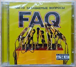 "FAQ ""Часто задаваемые вопросы"" (2004 RI 2007 Russian press, RRRCD 041, mint/mint, still sealed)(CD)"