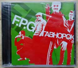 "F.P.G. ""Гавнорок"" (2004 RI 2006 Russian press, SAPCD 048, mint/mint, still sealed)(CD)"