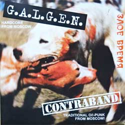 "G.A.L.G.E.N./CONTRABAND ""Злое время"" (2004 Russian RARE press, NER CD 010, ex-/mint) (CD)"