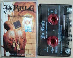 аудиокассета LA RULE ''The Last Temptation'' (2002 Universal Music Russia  Records press, sealed) (MC387)