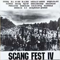 сборник SCANG FEST IV (2004 Russian press, near mint/near mint) (CD) (D)