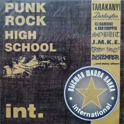 сборник PUNK ROCK HIGH SCHOOL INT. (2004 Russian press, ex/ex+) (CD)
