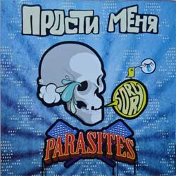 "ПАРАЗИТЫ ""Прости меня"" (2007 Russian RARE press, near mint/near mint) (CD)"