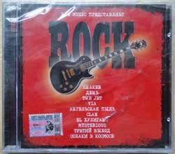 сборник B&W MUSIC представляет ROCK (2005 Russian press, RMG 1696 MP3, mint/mint, still sealed) (MP3) (CD)