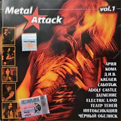 сборник METAL ATTACK vol.1 (2004 Russian RARE press, JN-054-2, ex+/ex+) (CD) (D)